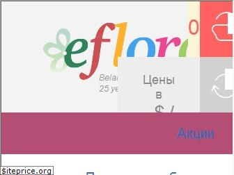 eflora.by