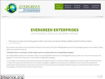 egbioproducts.com