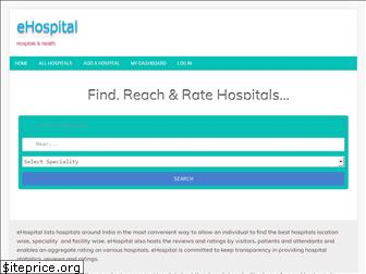ehospital.in