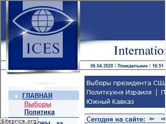 elections-ices.org