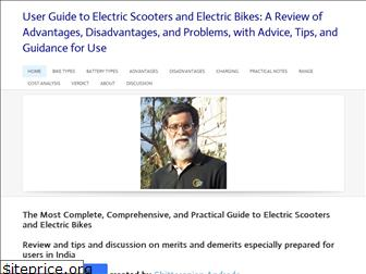 electricbikeindia.weebly.com