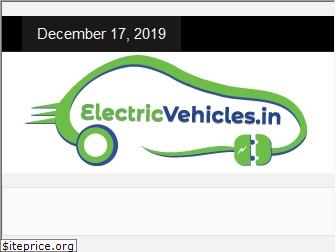 www.electricvehicles.in website price
