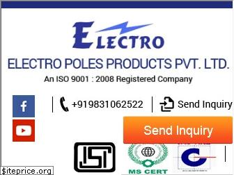 electrosteelproducts.com