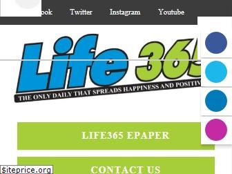 elife365.in