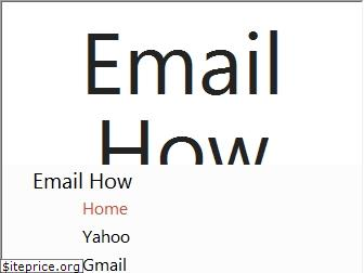 emailhow.net