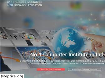 emaxeducation.co.in