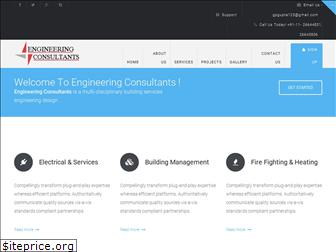 enggcon.co.in
