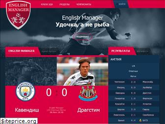engmanager.ru