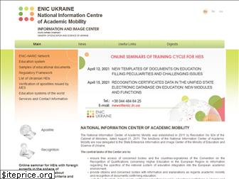 enic.in.ua