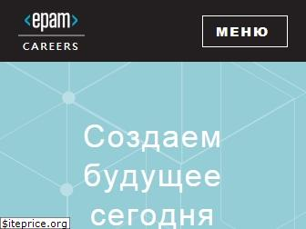 epam.by