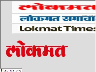 epaperlokmat.in