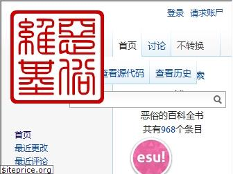 www.esu.wiki website price
