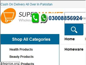 www.etsytelemart.com.pk website price