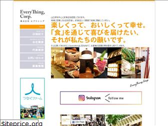 everything.co.jp