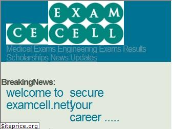 examcell.net