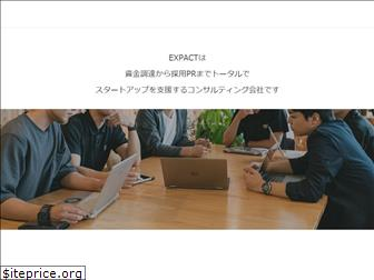 expact.jp