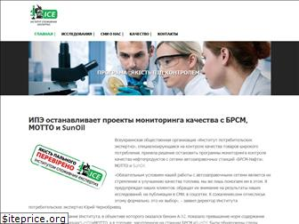expertise.in.ua
