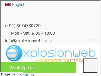 explosionweb.co.in