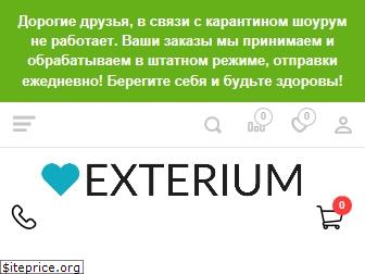 www.exterium.com.ua website price