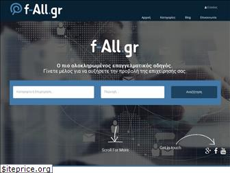f-all.gr