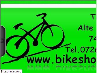 www.fahrrad-garage.de website price