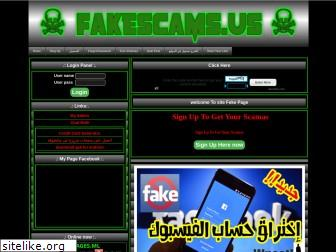 fakescams.us