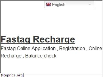 fastagrecharge.in