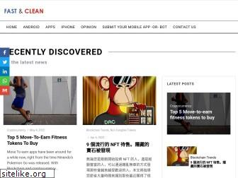 fastandclean.org