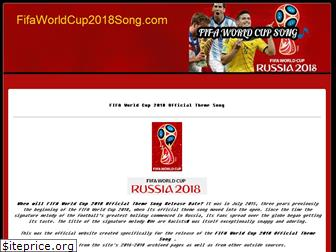 fifaworldcup2018song.com