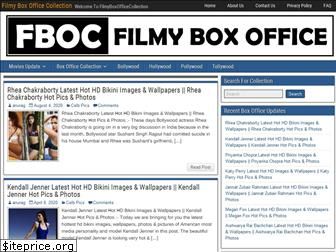 filmyboxofficecollection.com