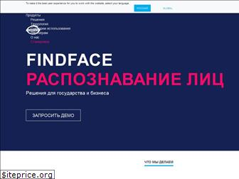 findface.pro