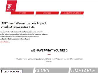 fitnessfirst.co.th