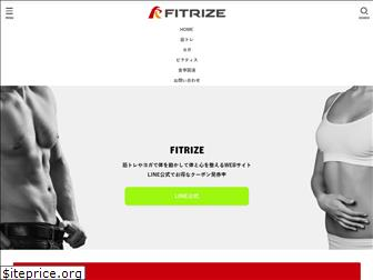 fitrize.jp