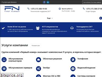 www.fn.by website price