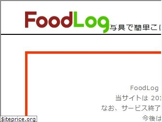 www.foodlog.jp website price
