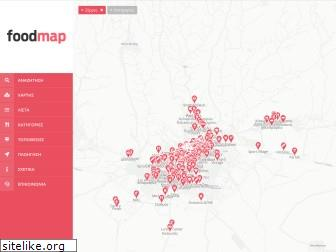 www.foodmap.gr website price