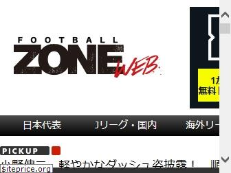 football-zone.net