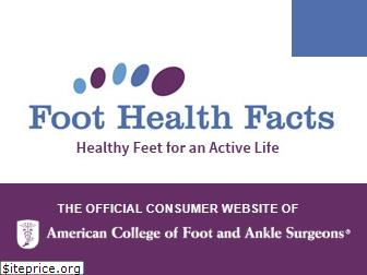 foothealthfacts.org