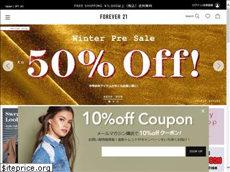 www.forever21.co.jp website price