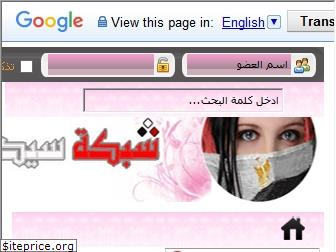 forums.egyptladies.org