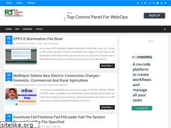 freecomputertricks.in