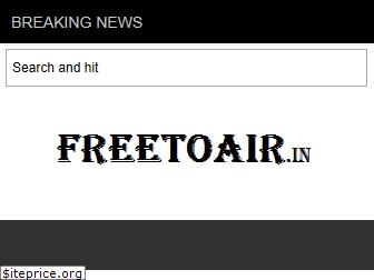 freetoair.in