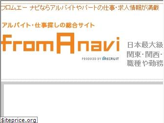 froma.com