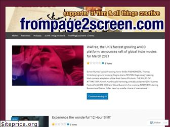 frompage2screen.com