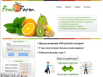 fruitfarm.ml