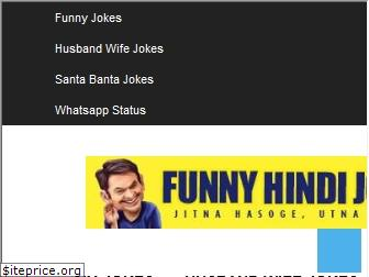funnyhindijokes.in