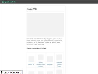 gamewith.net