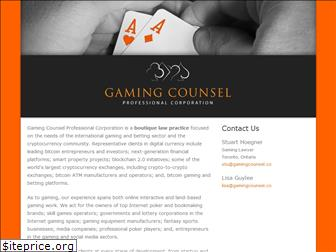 gamingcounsel.co