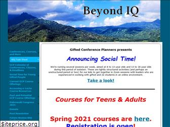 giftedconferenceplanners.org