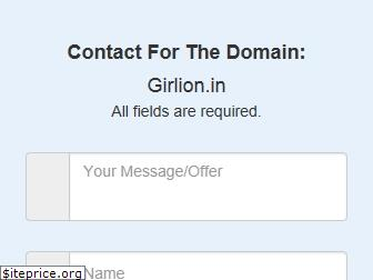 girlion.in